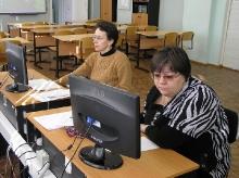 Семинар-тренинг СОШ №11 2011_9