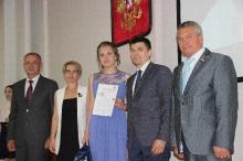Выпускной бал - приём медалистов 2019_17