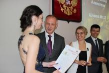 Выпускной бал - приём медалистов 2019_3