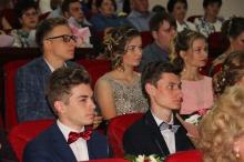 Выпускной бал - приём медалистов 2019_45
