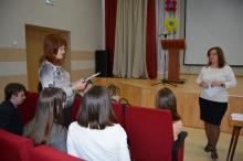 Школа молодого учителя_18
