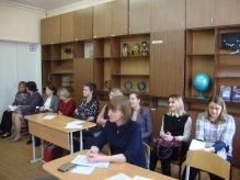 Декада педагогического мастерства_2