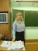 Декада педагогического мастерства_4