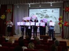 Конкурс педагогического мастерства «Учитель года-2016»_11