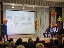 Конкурс педагогического мастерства «Учитель года-2016»_16