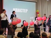 Конкурс педагогического мастерства «Учитель года-2016»_21