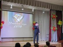 Конкурс педагогического мастерства «Учитель года-2016»_24