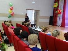 Конкурс педагогического мастерства «Учитель года-2016»_4