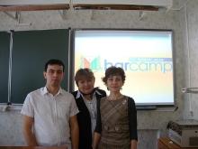 Учительский Баркемп в Сарове 2010_2