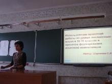 Учительский Баркемп в Сарове 2010_3