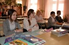 Семинар на базе МБОУ Школы № 11_26