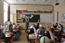 Семинар на базе МБОУ Школы № 11_31