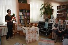 Семинар на базе МБОУ Школы № 11_40