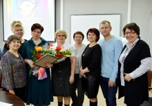 Финальный этап конкурса «Учитель года – 2020»_31