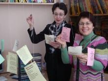 Семинар школьных библиотекарей в ЦДБ им. Пушкина - 11.02.2011_2