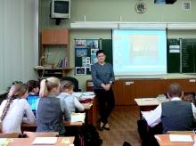 Открытые уроки Шароновой Е.И.,  Черняевой Н.С., Мусяевой Л.А.._10