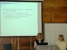Курсы повышения квалификации «Теория и практика дополнительного образования детей» 2013_2