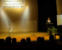 Заметки с V Юбилейного всероссийского форума школьных библиотекарей «Михайловское – 2011»_5
