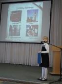 Конференция  «Young Explorers» 2014_14