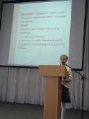 Конференция  «Young Explorers» 2014_15