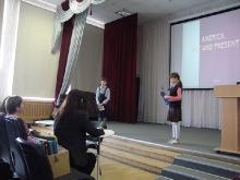Конференция  «Young Explorers» 2014_18