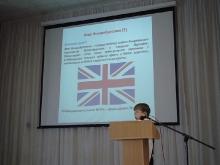 Конференция  «Young Explorers» 2014_1