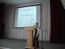 Конференция  «Young Explorers» 2014_22