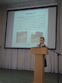 Конференция  «Young Explorers» 2014_27