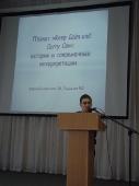 Конференция  «Young Explorers» 2014_28