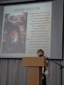 Конференция  «Young Explorers» 2014_2