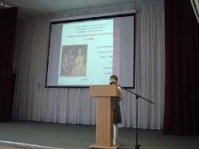 Конференция  «Young Explorers» 2014_31
