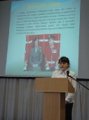 Конференция  «Young Explorers» 2014_7